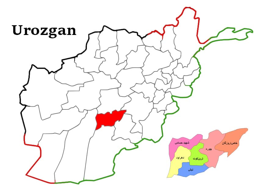 14 Afghan Forces Killed in A Taliban Attack