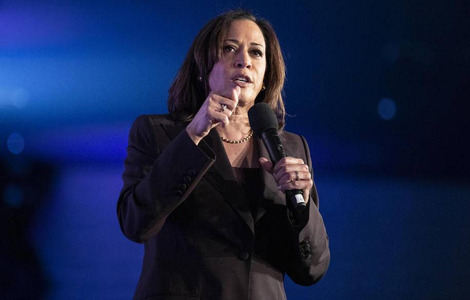 US Senator Kamala Harris drops out of 2020 presidential race