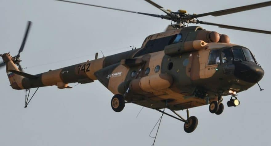 Afghanistan Army helicopter crashed in Balkh, killed 7 on board