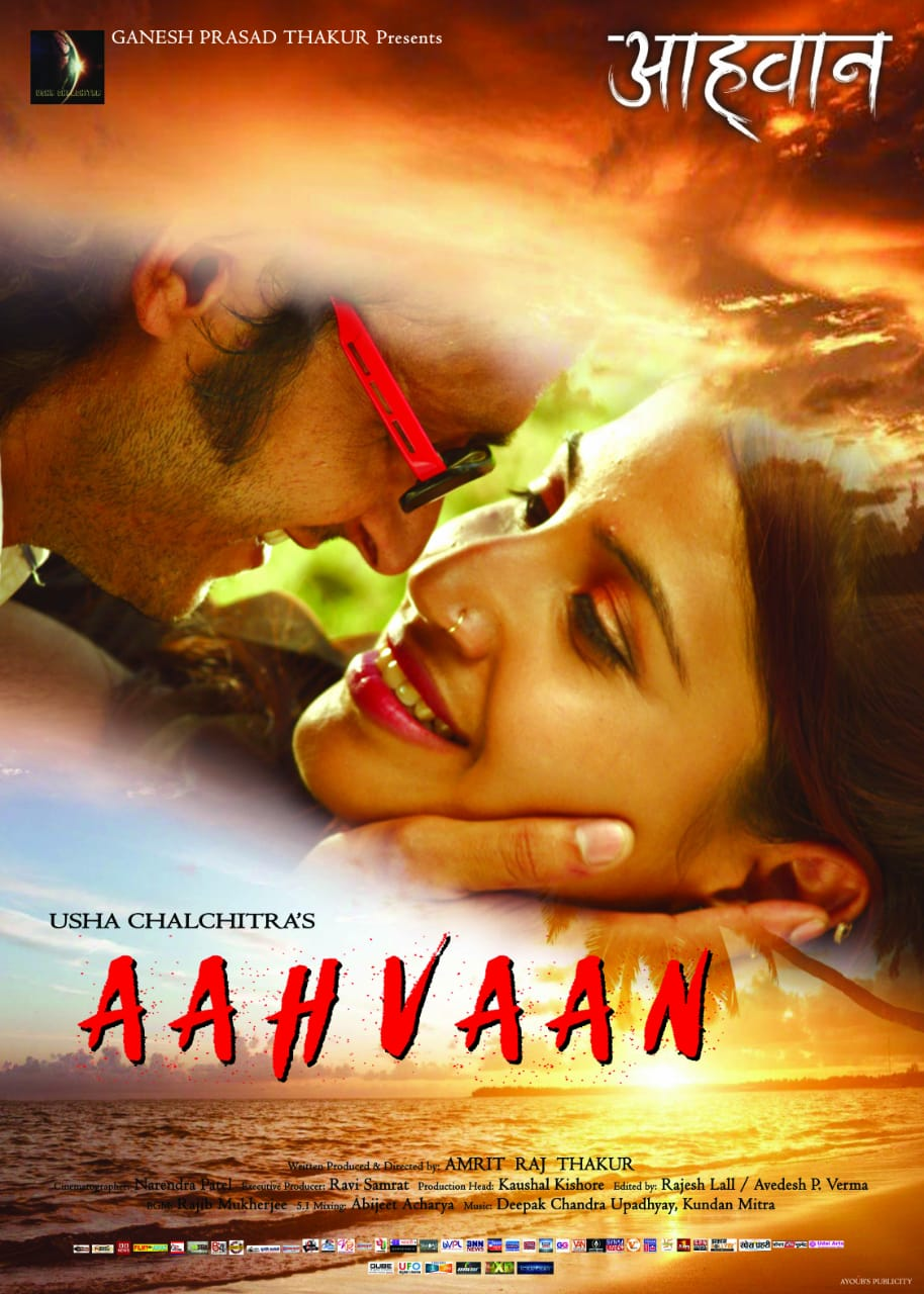 Aahvaan is ready to be release