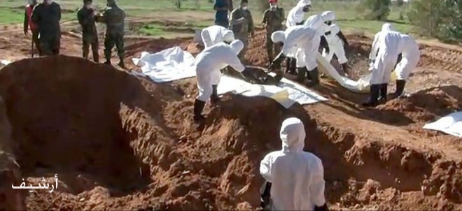 Mass grave of 200 bodies executed by Daesh discovered near Raqqa