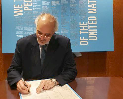 Al-Jaafari signs Preamble of UN Charter to mark signing anniversary
