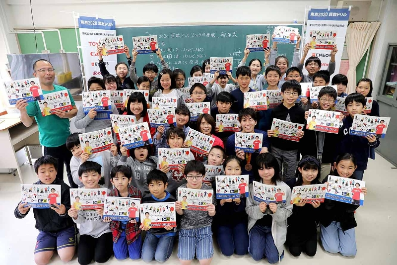 Maths Textbook Uses Sport to Stimulate Learning at Tokyo 2020