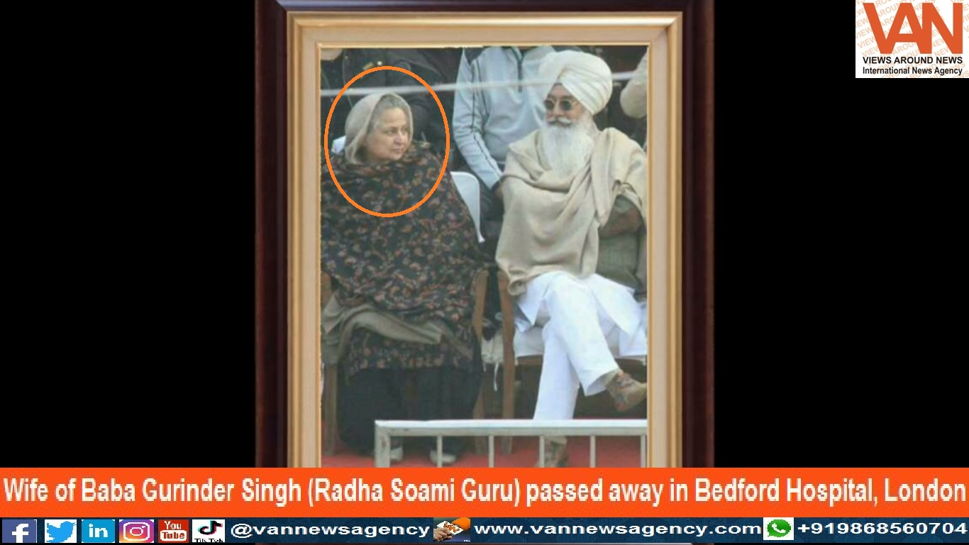 Wife of Religious Guru Gurinder Singh (Radha Soami Guru Ji) passed away in Luton Hospital, London