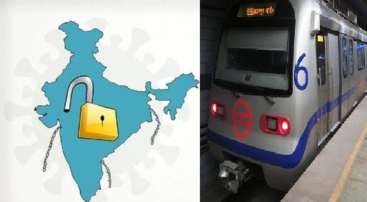 Unlock-4 guidelines issued in India; Metro Trains allowed to operate from 7th September, 2020; School will remain closed up to the end of September