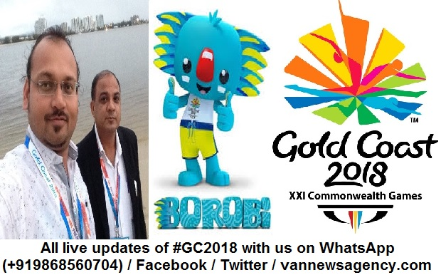 Get Ready for all updates of Commonwealth Games 20