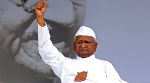 Protest for #JanLokpal will resumy by #AnnaHazare
